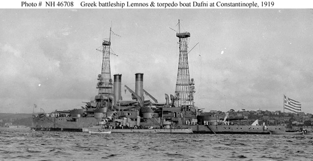 Greek Battleship