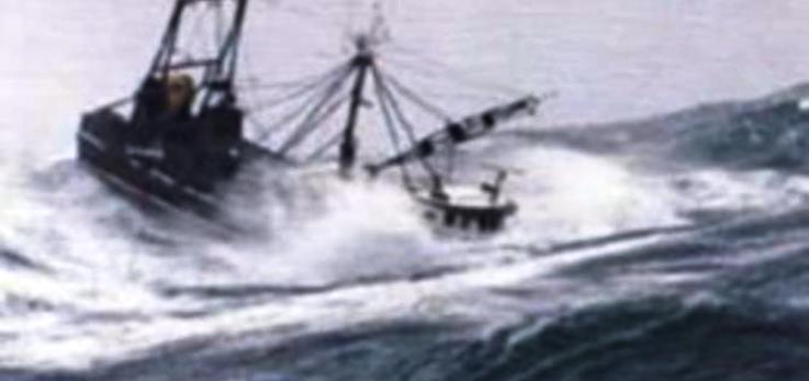 Tekne Su Alıyor!