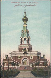 russian_monument_san_stefano_ottoman_postcard
